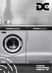 DC Laundry catalogue